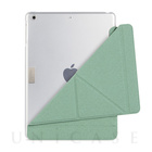 【iPad Air ケース】moshi VersaCover for iPad Air Aloe Green