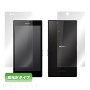 【XPERIA Z Ultra フィルム】OverLay Brilliant for Xperia (TM) Z Ultra SOL24/SGP412JP 『表・裏両面セット』