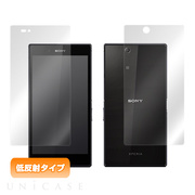【XPERIA Z Ultra フィルム】OverLay Plus for Xperia (TM) Z Ultra SOL24/SGP412JP 『表・裏両面セット』