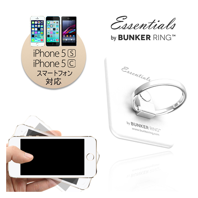 Bunker Ring Essentials (Matte White)サブ画像