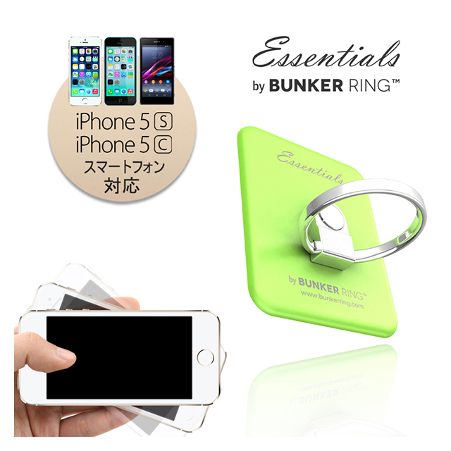 Bunker Ring Essentials (Matte Lime)サブ画像