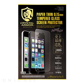 iPhoneSE/5s/5c/5 フィルム PAPER THINラウンドエッジ強化ガラス 液晶保護フィルム