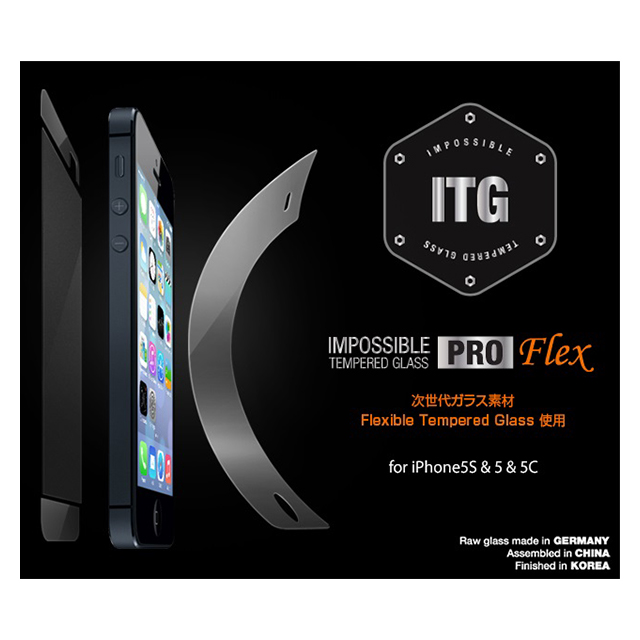 【iPhoneSE/5s/5c/5 フィルム】ITG PRO Flex - Impossible Tempered Glassサブ画像
