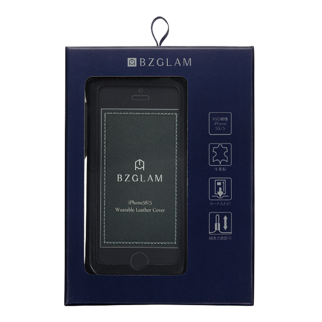 【iPhone5s/5 ケース】BZGLAM Wearable Leather Cover ブラックサブ画像