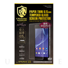 【XPERIA Z2 フィルム】PAPER THIN 液晶保護 for Xperia Z2