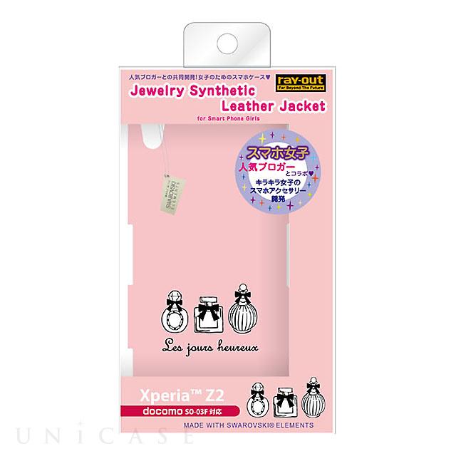 【XPERIA Z2 ケース】スマホ女子 ジュエリー・レザージャケット/ピンク