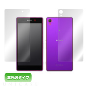 【XPERIA Z2 フィルム】OverLay Brilliant for Xperia (TM) Z2 SO-03F 『表・裏両面セット』