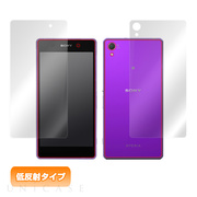【XPERIA Z2 フィルム】OverLay Plus for Xperia (TM) Z2 SO-03F 『表・裏両面セット』