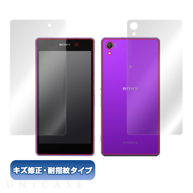 【XPERIA Z2 フィルム】OverLay Magic for Xperia (TM) Z2 SO-03F 『表・裏両面セット』