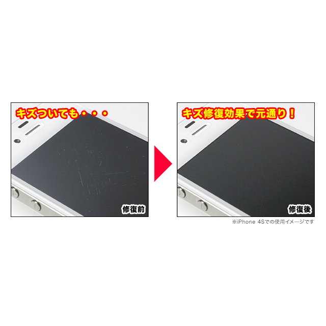 【XPERIA Z2 フィルム】OverLay Magic for Xperia (TM) Z2 SO-03F 『表・裏両面セット』サブ画像