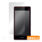 【XPERIA A2/Z1 f フィルム】OverLay Plus for Xperia (TM) A2 SO-04F