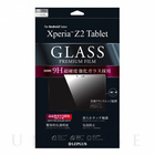 【XPERIA Z2 Tablet フィルム】保護フィルム ガラス