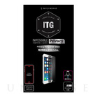 【iPhone6s/6 フィルム】ITG PRO Plus Privacy - Impossible Tempered Glass
