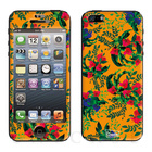 【限定】【iPhoneSE/5s/5 スキンシール】Gizmobies calm bush at sunset