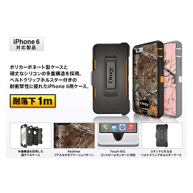 【iPhone6 ケース】Defender Realtree カモシリーズ (AP Pink)