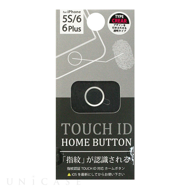 TOUCH ID ホームボタン (CL/SV)