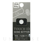 TOUCH ID ホームボタン (WH/SV)