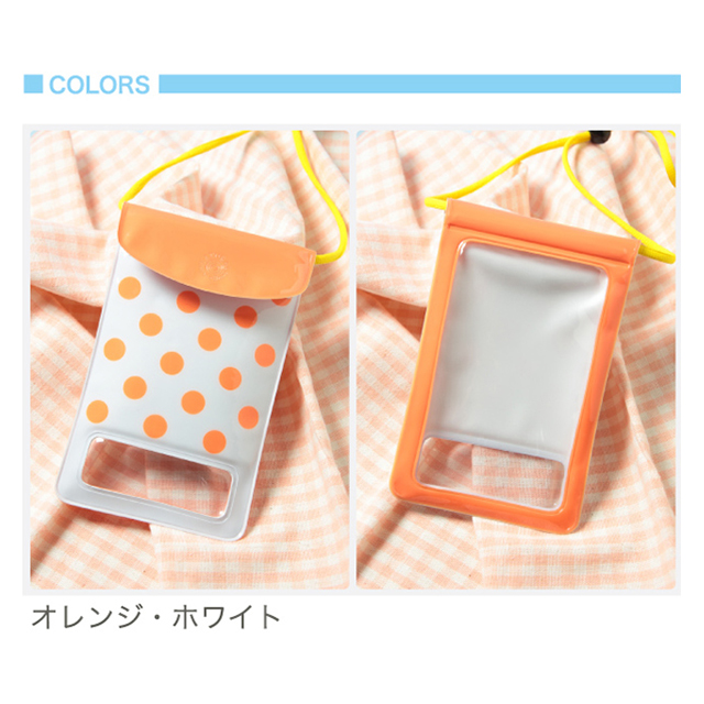 【スマホポーチ】Water Proof (Citrus Orange)