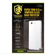 【XPERIA Z3 Compact フィルム】PAPER THIN 背面保護 for Xperia Z3 Compact