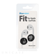 【iPhone iPod】Fit for Apple EarPods Black