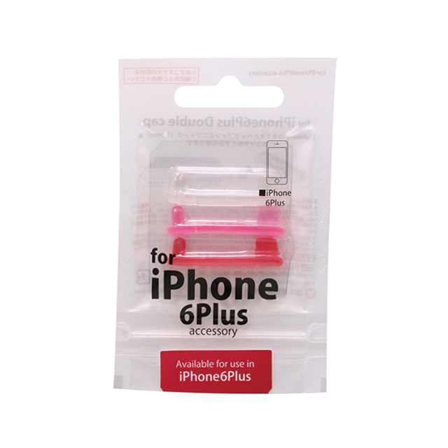 【iPhone6s Plus/6 Plus】Lightning Double cap (カラー1)