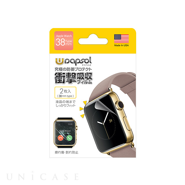 【AppleWatch Series3/2/1(38mm) フィルム】Wrapsol ULTRA Screen Protector System - 衝撃吸収 保護フィルム 2枚セット