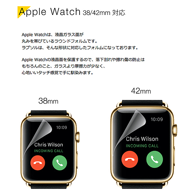 【AppleWatch Series3/2/1(38mm) フィルム】Wrapsol ULTRA Screen Protector System - 衝撃吸収 保護フィルム 2枚セットサブ画像
