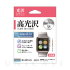 【AppleWatch/Series1 フィルム (38mm)】保護フィルム 高光沢