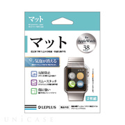 【AppleWatch Series1(38mm) フィルム】保...