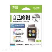 【AppleWatch Series1(42mm) フィルム】保...