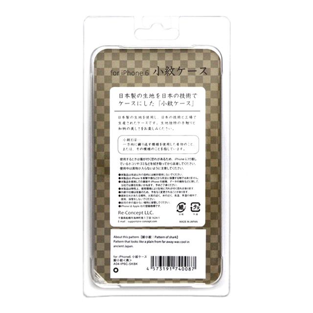 42c51e1d90 【iPhone6s/6 ケース】小紋ケース 鮫小紋<黒>goods_nameサブ画像 ...