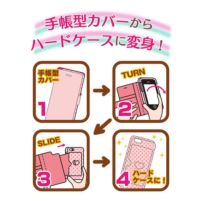 25b220a412 【iPhone6s/6 ケース】2wayケース マイメロ(ピンク)goods_nameサブ画像 ...