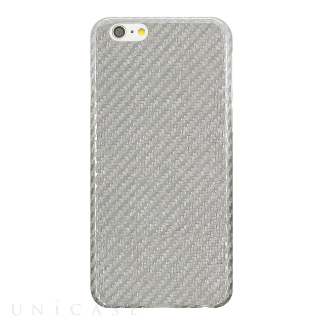 【iPhone6s/6 ケース】Glass Fiber Case for iPhone6s/6 Silver