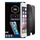 【iPhone6s/6 フィルム】ITG Privacy - Impossible Tempered Glass