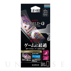 【iPhone6s/6 フィルム】保護フィルム 「SHIELD・G HIGH SPEC FILM」 ゲームに最適