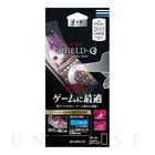 【iPhone6s Plus/6 Plus フィルム】保護フィルム 「SHIELD・G HIGH SPEC FILM」 ゲームに最適