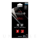 【iPhone6s/6 フィルム】保護フィルム 「SHIELD・G HIGH SPEC FILM」 光沢