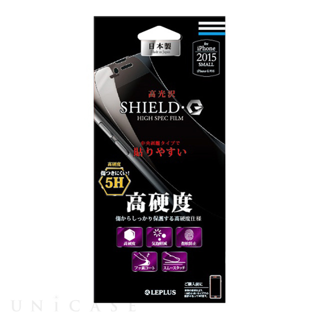 【iPhone6s/6 フィルム】保護フィルム 「SHIELD・G HIGH SPEC FILM」 高光沢・高硬度5H