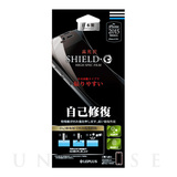 【iPhone6s/6 フィルム】保護フィルム 「SHIELD・G HIGH SPEC FILM」 高光沢・自己修復