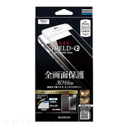 【iPhone6s Plus/6 Plus フィルム】保護フィルム 「SHIELD・G HIGH SPEC FILM」 全画面3D保護 ホワイト・光沢