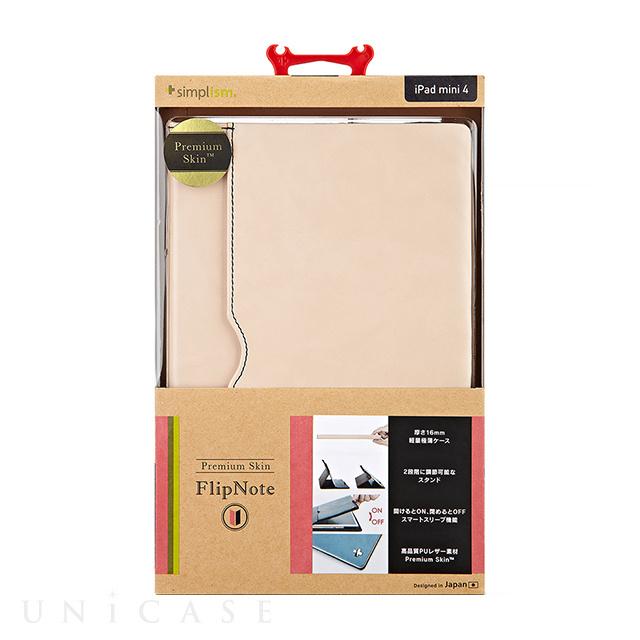 【iPad mini4 ケース】フリップノートケース (クリーム)