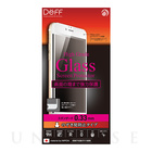 【iPhone6s/6 フィルム】High Grade Glass Screen Protector Full Front 0.33mm のぞき見防止 (White)