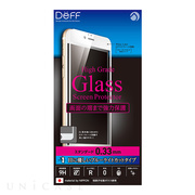 【iPhone6s Plus/6 Plus フィルム】High Grade Glass Screen Protector Full Front 0.33mm ブルーライトカット (White)