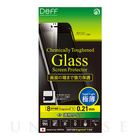 【iPhone6s/6 フィルム】Chemically Toughened Glass Screen Protector Dragontrail X Full Front 0.21mm (Black)