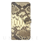 【iPhone6s/6 ケース】PYTHON Diary Natural for iPhone6s/6【手帳型 レザー】