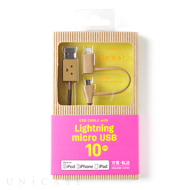 DANBOARD USB Cable with Lightning & micro USB connector (10cm)