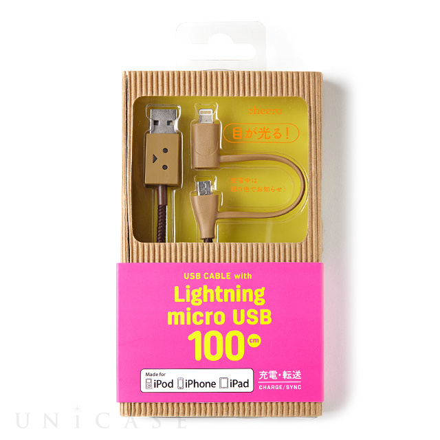 DANBOARD USB Cable with Lightning & micro USB connector (100cm)