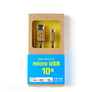 DANBOARD USB Cable with micro US...