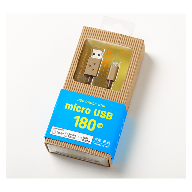 DANBOARD USB Cable with micro USB connector (180cm)サブ画像