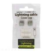 Lightning cable -Cover cap- (ブラッ...